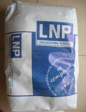 PP/美国液氮LNP/ML008 compound/PTFE润滑剂
